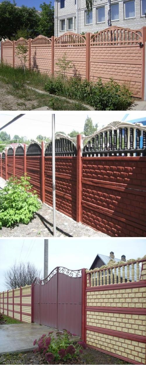 виды бетонных заборов, как правильно выбрать бетонный забор